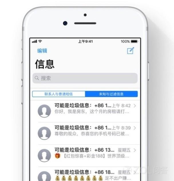 苹果针对中国用户都做出了哪些优化和妥协?