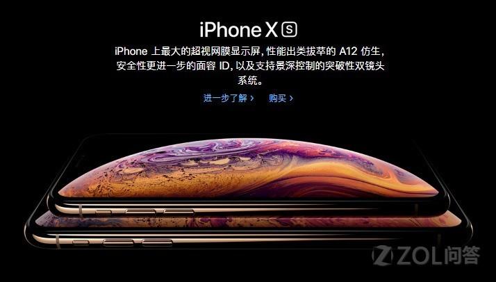 iPhone耗电快是系统bug吗?