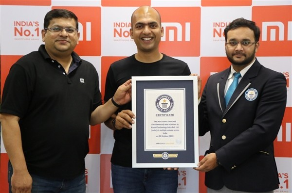 小米在印度打破了哪项吉尼斯纪录?