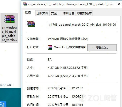 win10 1703 原版系统的压缩包如何用优盘安装系统?急等指点...