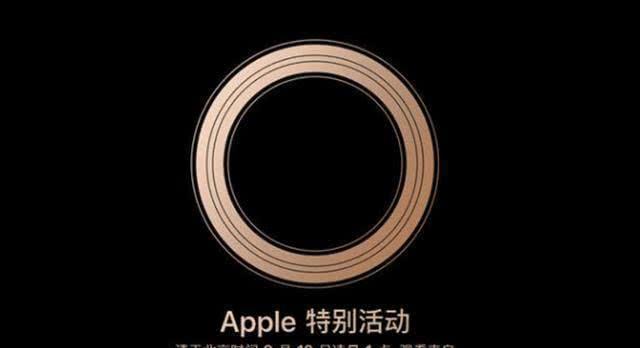 iPhoneXs售价是多少?