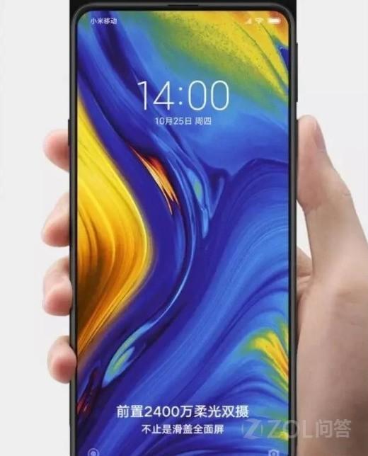 小米5g手机被喷虚假宣传,MIX3要翻车吗?