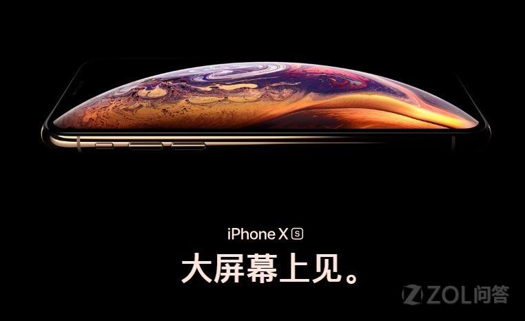 苹果现在饱受官司会影响员工吗?