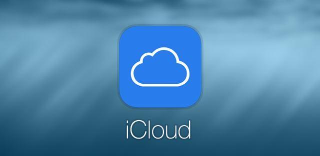 苹果iCloud服务器将转移到中国了?
