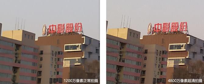 红米note7是否真的重新定义千元机?