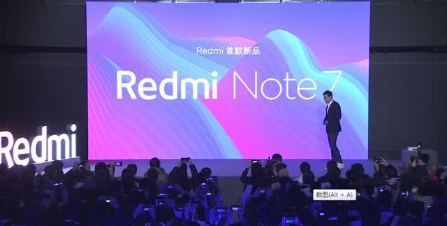 红米Note7会大卖吗?