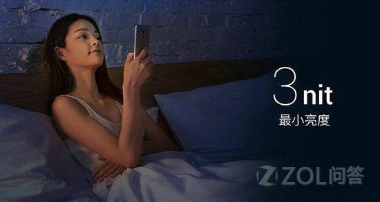 我们每天玩几个小时的手机最合适?