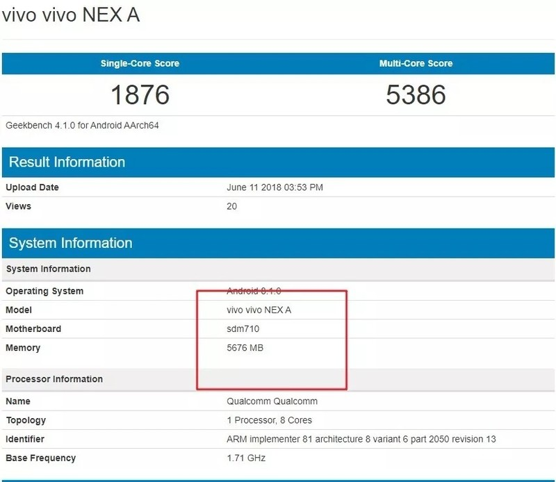 vivo nex标准版与旗舰版区别