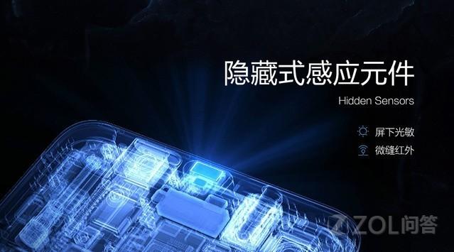 小米8探索版和vivo NEX哪个科技含量更高?