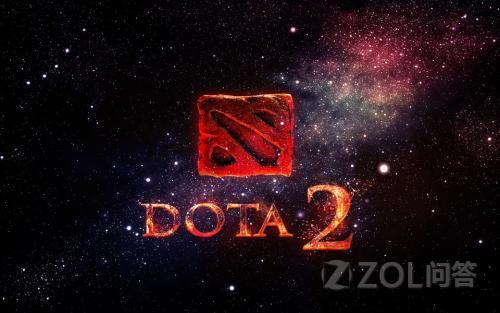 你当初是怎么入坑Dota的?