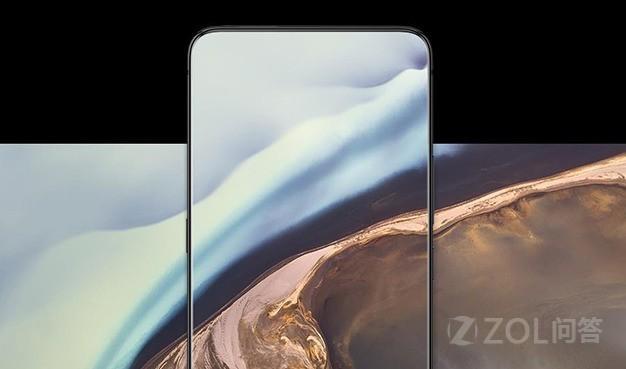vivo nex和iPhoneX对比