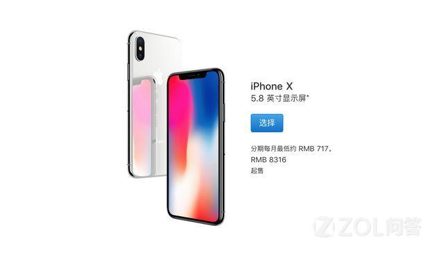 增值税税率下调会不会带动数码产品降价?电脑手机平均可以降价多少?