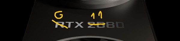 新GTX 1180性能有多强?