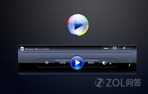 Windows中哪个视频播放器最靠谱好用?