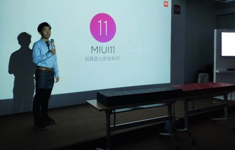 MIUI11会增加什么新功能?