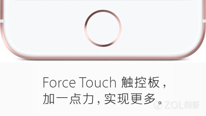 iPhone 7会加入压力触控home键吗?