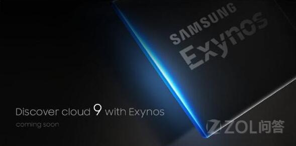 三星将推Exynos 9系列处理器?