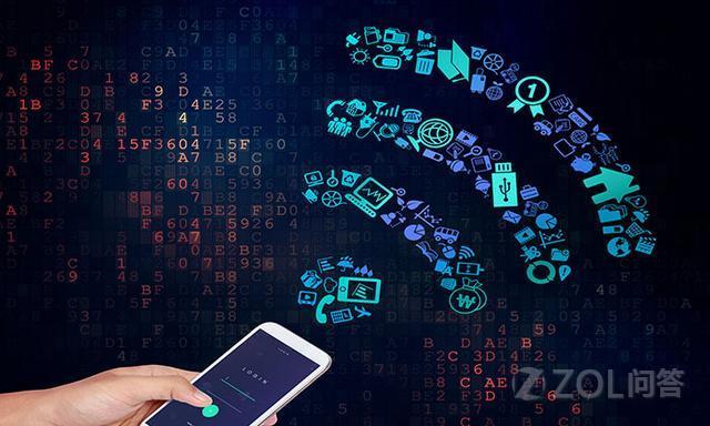 WIFI信号会干扰手机移动信号吗?