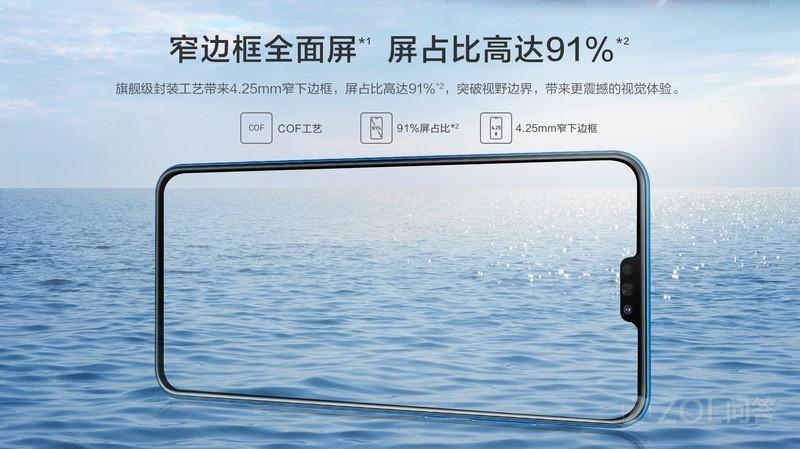 小米6X,荣耀8X,华为畅享8plus这三款手机哪款适合父母用?