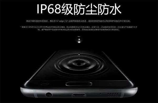 新iPhone的防水功能是不是涉嫌虚假宣传?