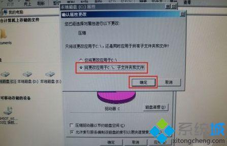 台式电脑开机显示两排英文字母按DEL键进去以后咋样处理!