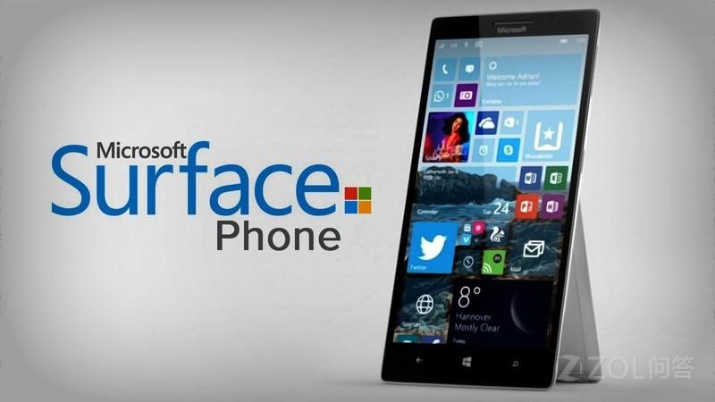 微软要出新的surface phone了吗?