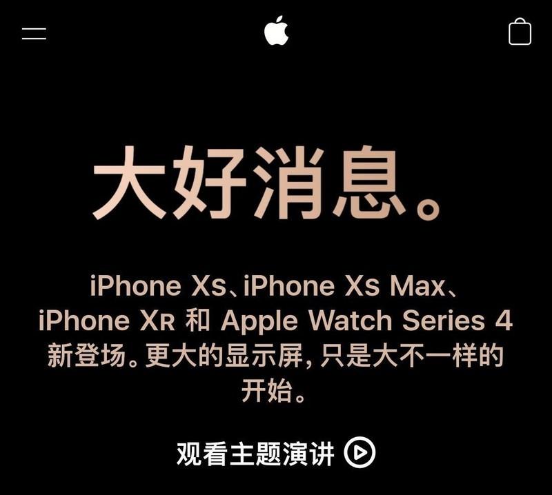 iPhoneXs iPhoneXs Max和iPhoneXr怎么选?