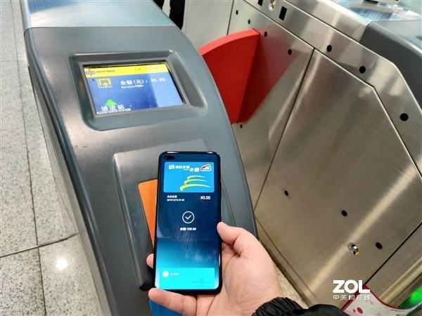 手机NFC功能到底能干啥?