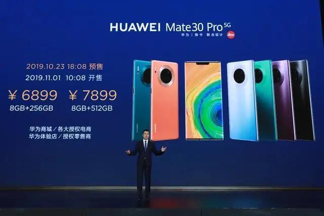华为mate30(5G版)和iPhone 11,买哪个好?5G有哪些优势?
