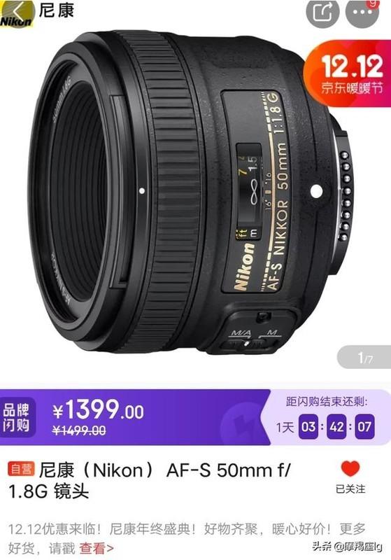 为什么尼康D750相机比镜头贵?