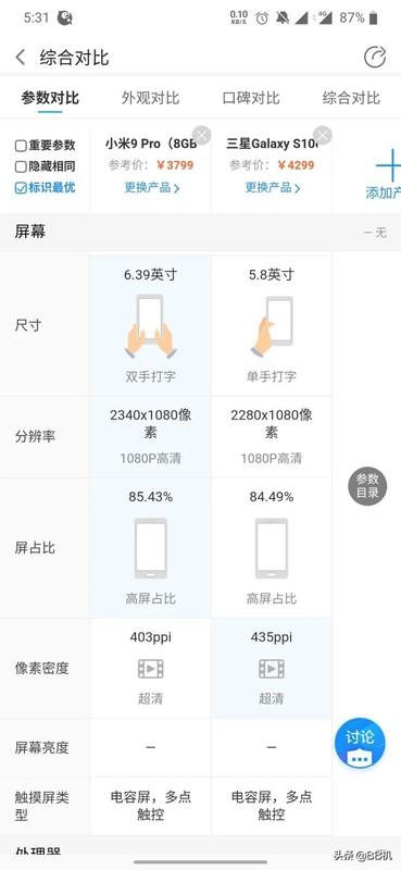 最近有新小屏手机发布吗?最好855处理器一级别的有哪些推荐?