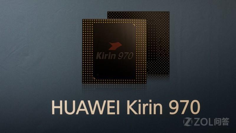 高通骁龙845和华为麒麟970哪个竞争力更强?