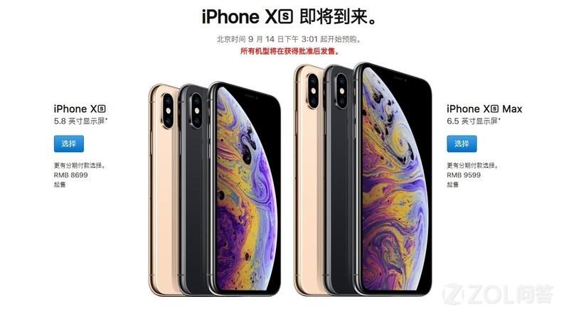 如何看待月薪五千,但想买iPhone XS的人?这样有错吗?