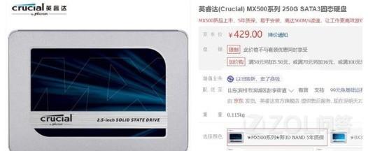 现在固态硬盘价格到底了么?