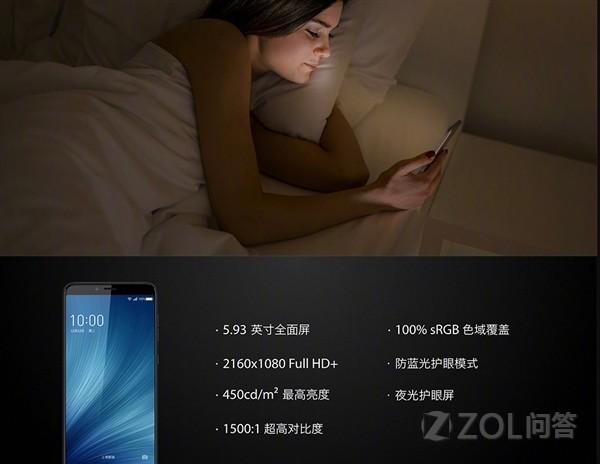 360 N6是现在性价比最高的手机?360 N6真的值得买么?