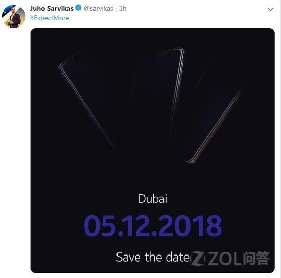 诺基亚五摄旗舰手机要推迟发布了?