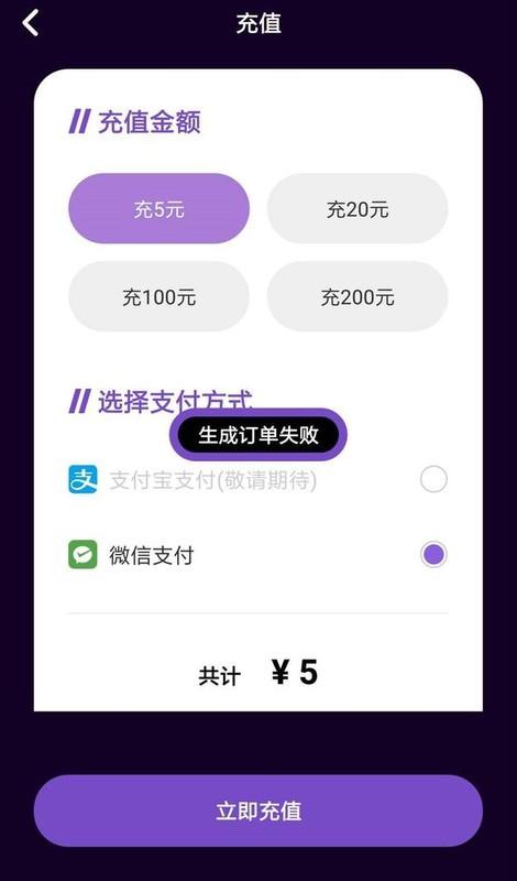 """快播王欣的社交新品""""马桶MT""""到底是干什么用的?"""