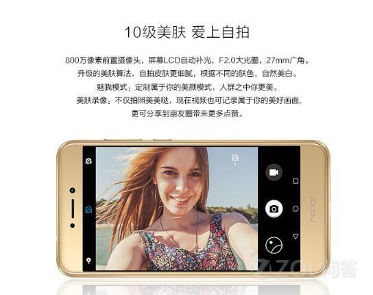 618买什么手机最值?