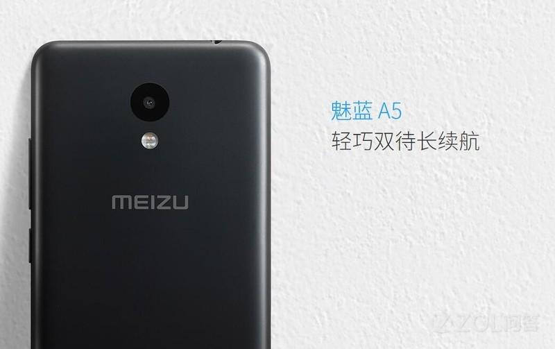 500元以下国产大牌手机买什么好?