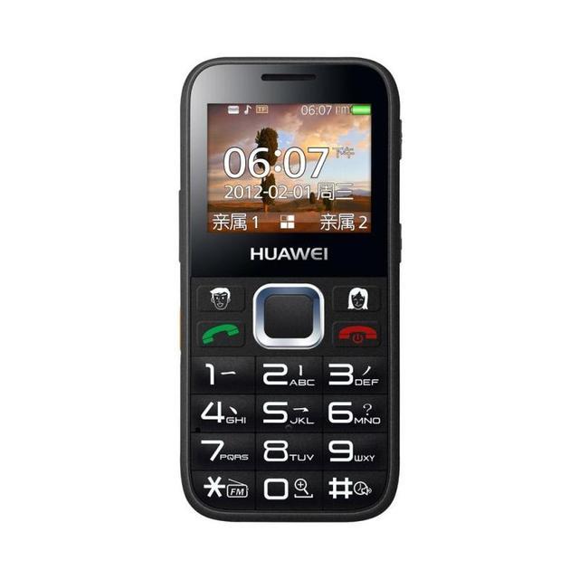 手机5G网络马上出来,你的手机在不在淘汰列中?