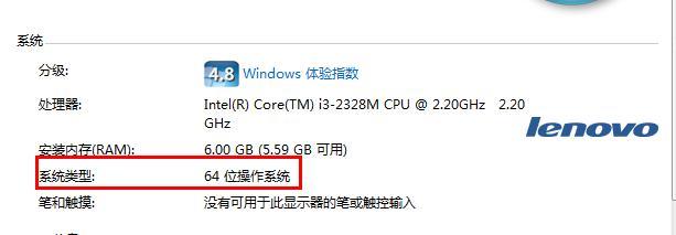 使用32G内存的电脑是什么样的体验?