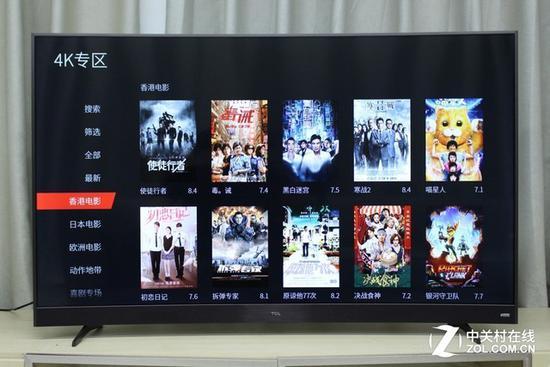 曲面电视买多大尺寸的好?