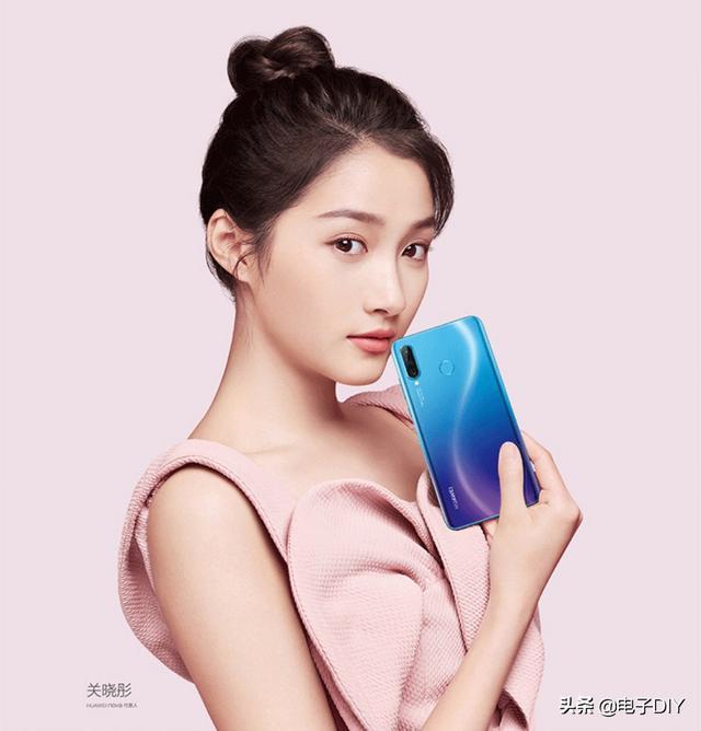 华为nova 4e手机会升级到EMUI10.0吗,怎么样?