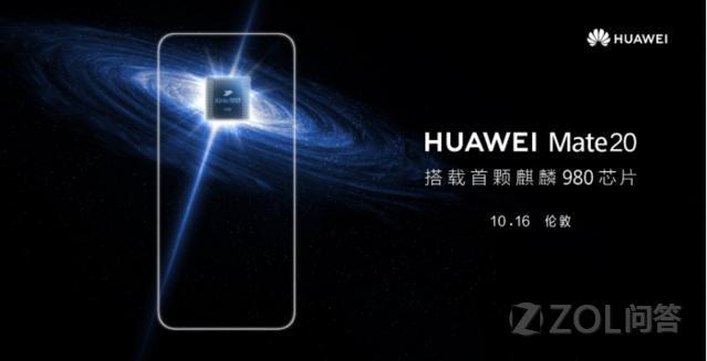 苹果发布史上最贵的iphone后华为消费者ceo余承东发了两个字:稳了,啥意思?