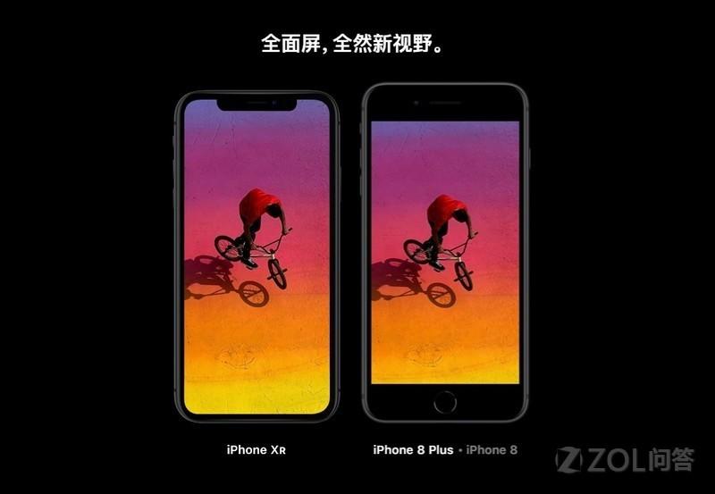 国产手机质量那么好,为什么那么多人都追着iPhone呢?