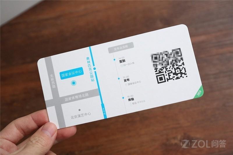魅蓝S6是全面屏的手机吗?魅蓝S6什么时候发布?