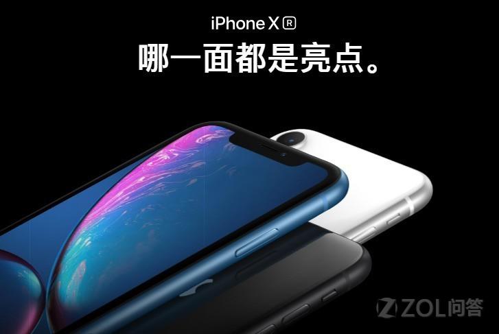 iPhoneXR在日本已经三折出售?