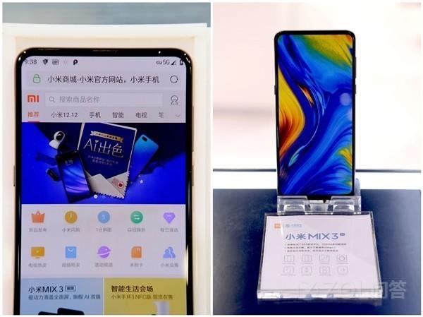 小米5G网络手机什么时候发布?