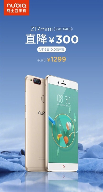 千元左右哪款大运存手机比较好?