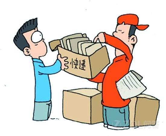 快递是否有送货上门的义务?什么情况你会下楼取快递?